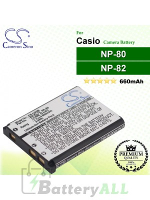 CS-LI40B For Casio Camera Battery Model NP-80 / NP-82