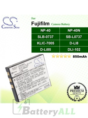 CS-NP40FU For Fujifilm Camera Battery Model NP-40 / NP-40N