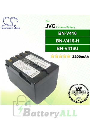 CS-JBV416 For JVC Camera Battery Model BN-V416 / BN-V416-H / BN-V416U