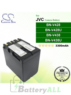 CS-JBV428 For JVC Camera Battery Model BN-V428 / BN-V428U / BN-V438 / BN-V438U