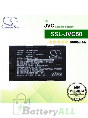 CS-JHM600MX For JVC Camera Battery Model SSL-JVC50
