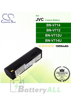 CS-JVF712U For JVC Camera Battery Model BN-V712 / BN-V712U / BN-V714 / BN-V714U
