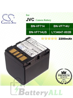 CS-JVF714U For JVC Camera Battery Model BN-VF714 / BN-VF714U / BN-VF714US / LY34647-002B