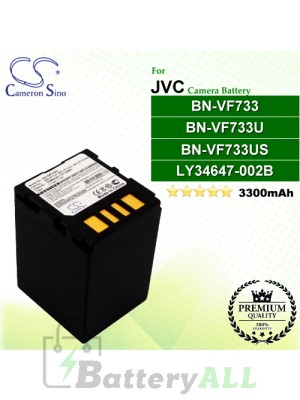 CS-JVF733U For JVC Camera Battery Model BN-VF733 / BN-VF733U / BN-VF733US / LY34647-002B