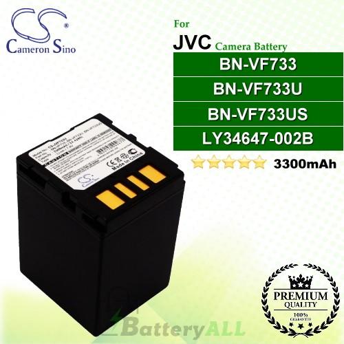 CS-JVF733U For JVC Camera Battery Model BN-VF733 / BN-VF733U / BN-VF733US / LY34647-002B