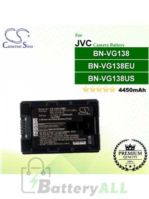 CS-JVG138MC For JVC Camera Battery Model BN-VG138 / BN-VG138EU / BN-VG138US