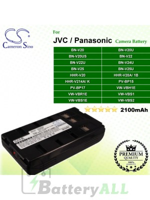 CS-PDHV20 For JVC Camera Battery Model BN-V20 / BN-V20U / BN-V20US / BN-V22 / BN-V22U / BN-V24U / BN-V25 / BN-V25U
