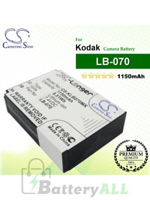 CS-KLB070MX For Kodak Camera Battery Model LB-070