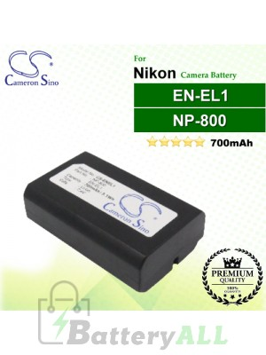 CS-ENEL1 For Nikon Camera Battery Model EN-EL1
