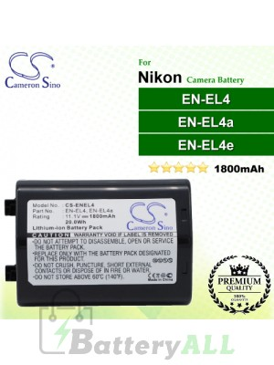 CS-ENEL4 For Nikon Camera Battery Model EN-EL4 / EN-EL4a / EN-EL4e