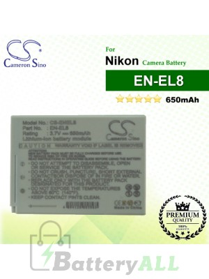 CS-ENEL8 For Nikon Camera Battery Model EN-EL8