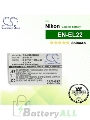 CS-NKS220MC For Nikon Camera Battery Model EN-EL22