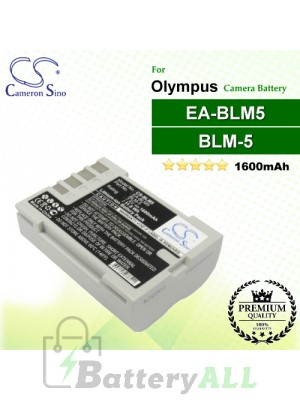 CS-BLM5 For Olympus Camera Battery Model BLM-5 / EA-BLM5