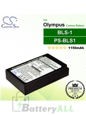 CS-BLS1 For Olympus Camera Battery Model BLS-1 / PS-BLS1