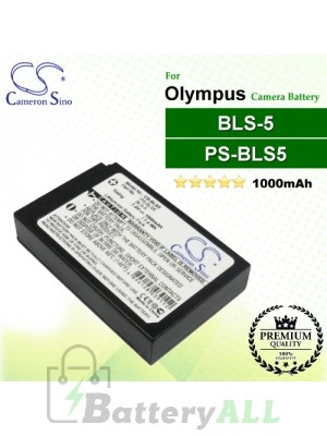 CS-BLS5 For Olympus Camera Battery Model BLS-5 / BLS-50 / PS-BLS5