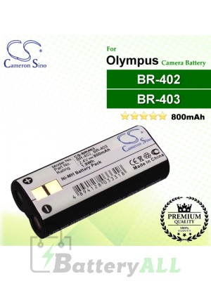 CS-BR403 For Olympus Camera Battery Model BR-402 / BR-403