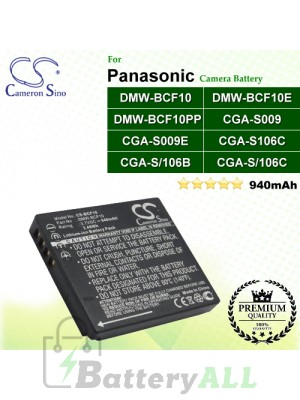 CS-BCF10 For Panasonic Camera Battery Model CGA-S/106B / CGA-S/106C / CGA-S009 / CGA-S009E / CGA-S106C / DMW-BCF10 / DMW-BCF10E / DMW-BCF10PP