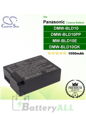 CS-BLD10MX For Panasonic Camera Battery Model DMW-BLD10 / DMW-BLD10E / DMW-BLD10GK / DMW-BLD10PP