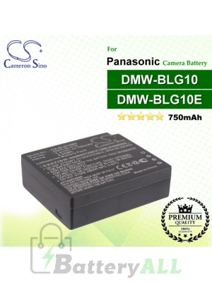 CS-BLG10MC For Panasonic Camera Battery Model DMW-BLG10 / DMW-BLG10E