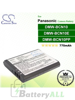 CS-BNC10MC For Panasonic Camera Battery Model DMW-BCN10 / DMW-BCN10E / DMW-BCN10GK / DMW-BCN10PP
