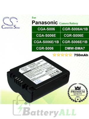 CS-PDS006 For Panasonic Camera Battery Model BP-DC5 J / BP-DC5 U / CGA-S006 / CGA-S006E / CGA-S006E/1B / CGR-S006 / CGR-S006A/1B / CGR-S006E / CGR-S006E/1B / DMW-BMA7