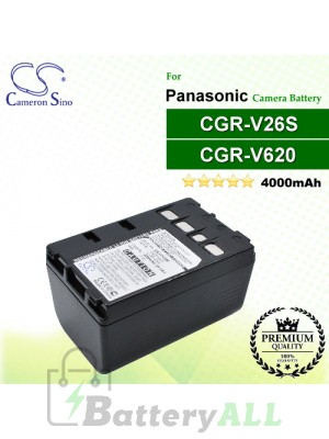 CS-PDV620 For Panasonic Camera Battery Model CGR-V26S / CGR-V620