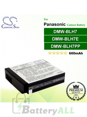 CS-PGM100MC For Panasonic Camera Battery Model DMW-BLH7 / DMW-BLH7E / DMW-BLH7PP