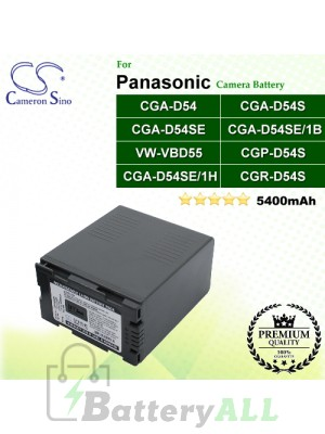 CS-PVD54S For Panasonic Camera Battery Model CGA-D54 / CGA-D54S / CGA-D54SE / CGA-D54SE/1B / CGA-D54SE/1H / CGP-D54S / CGR-D54S / VW-VBD55