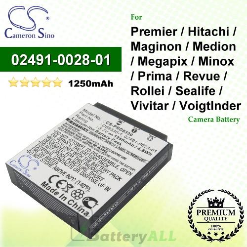 CS-PRD8330 For Premier Camera DS8330 Battery
