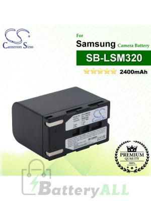 CS-LSM320 For Samsung Camera Battery Model SB-LSM320