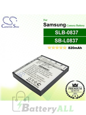 CS-SBL0837 For Samsung Camera Battery Model SB-L0837 / SLB-0837