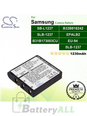 CS-SBL1237 For Samsung Camera Battery Model SB-L1237 / SLB-1237
