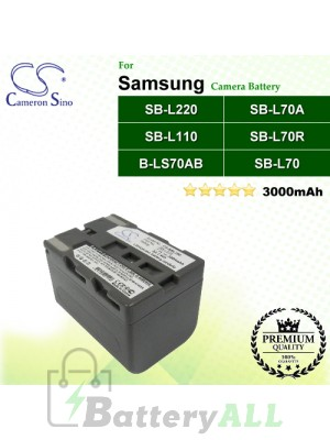 CS-SBL220 For Samsung Camera Battery Model SB-L110 / SB-L220 / SB-L70 / SB-L70A / SB-L70R / SB-LS70AB