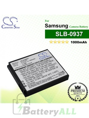 CS-SLB0937 For Samsung Camera Battery Model SLB-0937