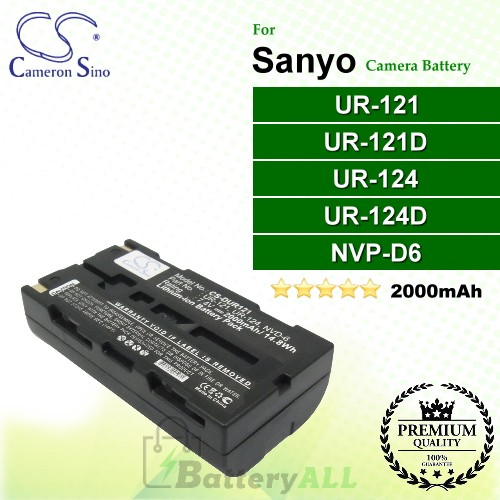 CS-DUR121 For Sanyo Camera Battery Model NVP-D6 / UR-121 / UR-121D / UR-124 / UR-124D