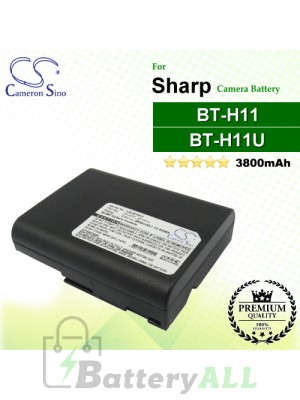 CS-BTH11 For Sharp Camera Battery Model BT-H11 / BT-H11U
