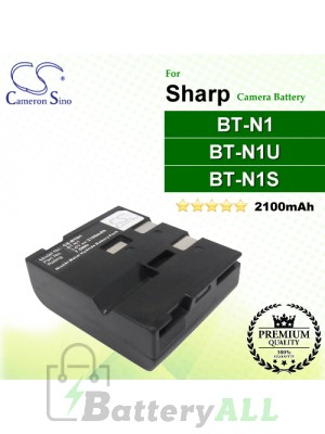 CS-BTN1 For Sharp Camera Battery Model BT-N1 / BT-N1S / BT-N1U