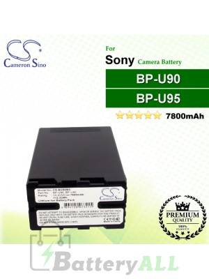 CS-BU90MC For Sony Camera Battery Model BP-U90 / BP-U95