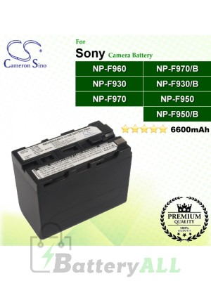 CS-F930 For Sony Camera Battery Model NP-F930 / NP-F930/B / NP-F950 / NP-F950/B / NP-F960 / NP-F970 / NP-F970/B / XL-B2 / XL-B3