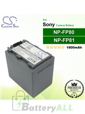 CS-FP80 For Sony Camera Battery Model NP-FP80 / NP-FP81