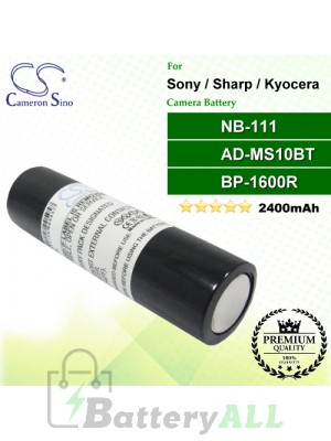 CS-NB111 For Sony Camera Battery Model NB-111