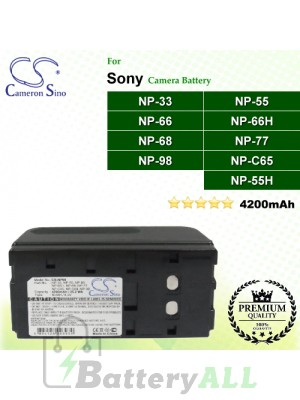 CS-NP66 For Sony Camera Battery Model NP-33 / NP-55 / NP-66 / NP-66H / NP-68 / NP-77 / NP-98