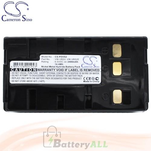 CS Battery for Panasonic PV-L352 / PV-L353 / PV-L354 / PV-S64 Battery 2400mah CA-PDVS2