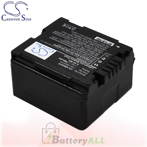 CS Battery for Panasonic VDR-D50 / VDR-D51 Battery 750mah CA-VBG070