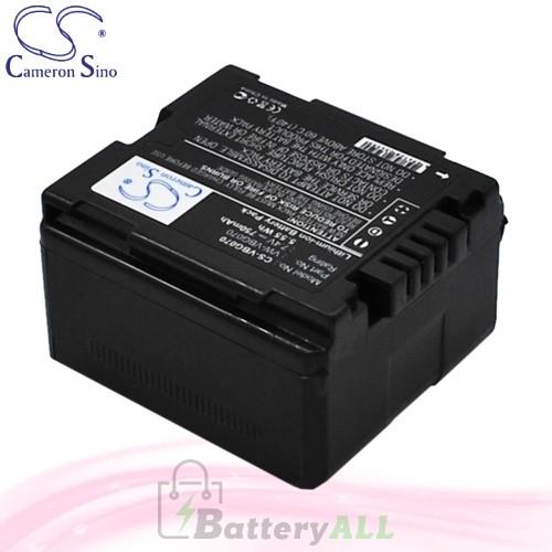CS Battery for Panasonic PV-GS83 / PV-GS85 / PV-GS90 Battery 750mah CA-VBG070