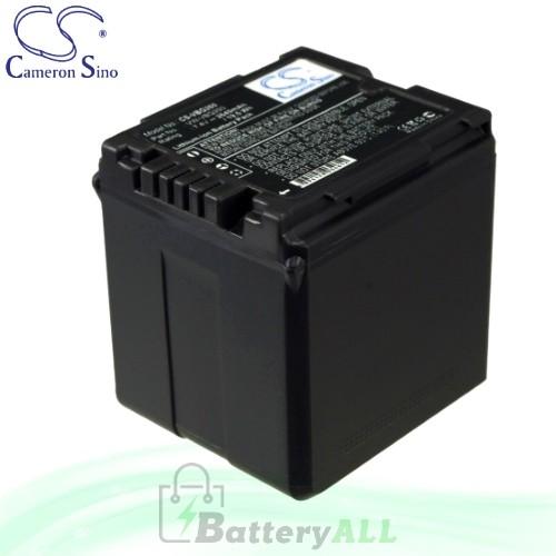 CS Battery for Panasonic VDR-D210 / VDR-D220 / VDR-D230 Battery 2640mah CA-VBG260