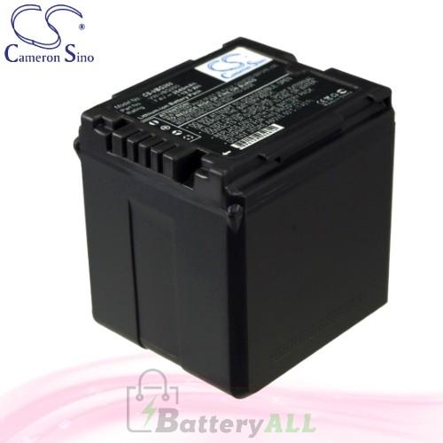 CS Battery for Panasonic HDC-SX5 / HDC-TM10K / HDC-TM15K Battery 2640mah CA-VBG260