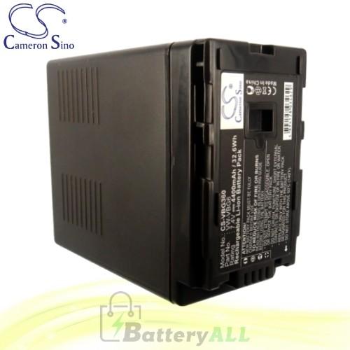 CS Battery for Panasonic SDR-H68GK / SDR-H80PC / SDR-H80P Battery 4400mah CA-VBG360