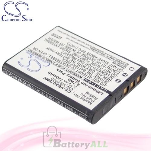 CS Battery for Panasonic HX-DC2EG-H / HX-DC2EG-W / HX-W2 Battery 740mah CA-VBX070MC