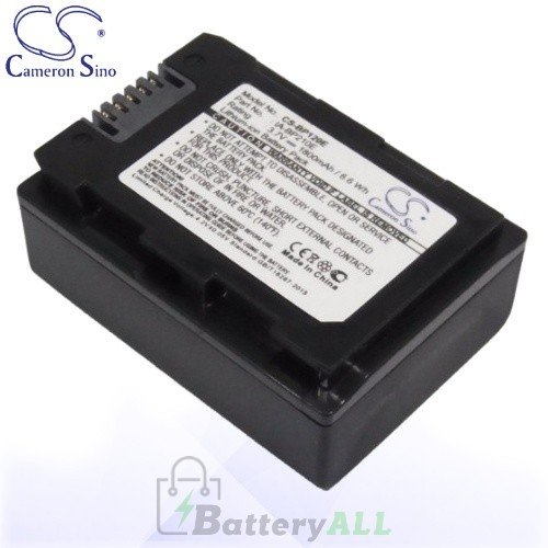 CS Battery for Samsung H200 / H203 / H204 / H205 / H300 Battery 1800mah CA-BP120E
